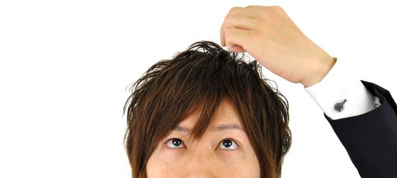 新宿AGAメディカルケアクリニック 完全主治医制度による薄毛・抜け毛改善治療